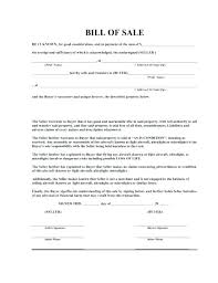 Proof Of Purchase Template Bill Of Sale For House Proof Purchase Template Car Document