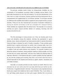 essay co curricular curriculum leadership