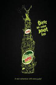 Mountain Dew Bottle Illustration on ...