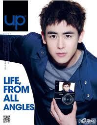 นชคณ At Up 2 You Vol1 No6 October 2011 Taecaomok