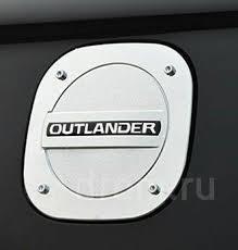 <b>Накладка на лючок бензобака</b> хром MMC Outlander 2013-2017 ...