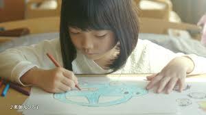 「吉澤梨里花」の画像検索結果