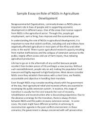 sample essay on role of ng os in agriculture development sample essay on role of ngos in agriculture development nongovernmental organizations commonly known as ngos