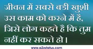 Sad Quotes About Life And Love In Hindi Babangrichieorg
