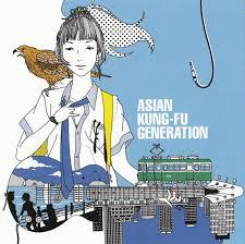 Asian kung fu generation dgs