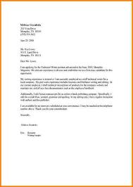 Sample Business Letter With Enclosures Professional Capture V 1