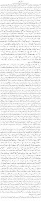 javed chaudhry column about corruption in  javed chaudhry urdu column moscow ya on corruption in