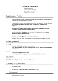 Examples Of Profiles For Resumes Profile Resume Examples Cover