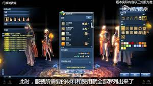 Blade And Soul Clan Outfit Designs Blade Soul Cn Clan Costume Guild Fashion Customization