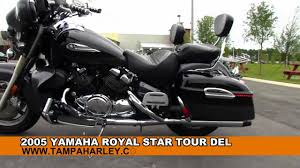 used yamaha motorcycles for sale 2005 royal star tour deluxe