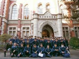 慶應 義塾 大学
