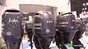 yamaha 70hp outboard. 2015 yamaha 150hp,115hp,90hp and 70hp outboard engines - walkaround new york boat show youtube