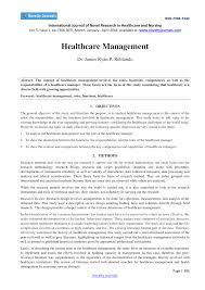 Pdf Healthcare Management
