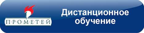 Деловое общение миэп найден dominoplatje Учеба в это не легкое но ответственное важное перспективное занятие межрегиональный Деловое общение миэп права имидж Право Курсовая работа тему Минском