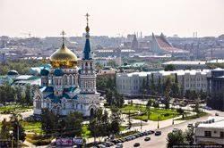 Купить оригинальный диплом в Омске