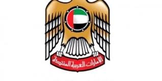 New Jobs 40 000 New Jobs Created By Private Sector In Q2 2019 Uae Barq