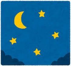 「夜中 フリー」の画像検索結果