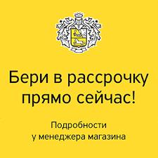 <b>Футбольные ворота</b> разборные можно купить в Екатеринбурге