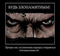Ограничения для миссии ОБСЕ на оккупированном Донбассе заставляет думать, что Россия там что-то скрывает, - Волкер - Цензор.НЕТ 7730