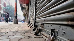 Image result for punjab closed