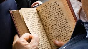 Morning Blessings My Jewish Learning