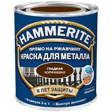 <b>Краска</b> по металлу и ржавчине <b>Hammerite</b> глянцевая коричневая ...