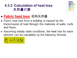 4 3 2 calculation of heat loss 失热量计算