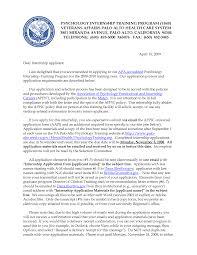 Sample Essay For Internship Application Resume Cv Cover