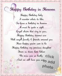 happy birthday in heaven angel baby