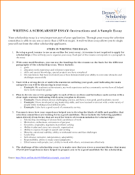 Essay For Scholarship Sample Personal Statement Sample Essays