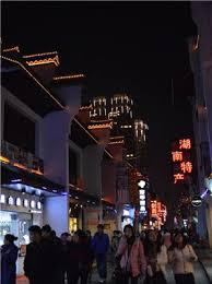 changsha pedestrian street