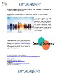 social science homework help homework social science homework help