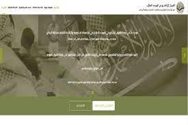 نتائج القبول الموحد للطلاب في جامعات الرياض 2021 - 1442 rbu-admit.edu.sa -  أخبارنا