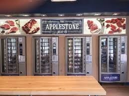 Vending Machine Repair Nyc Impressive Your Next Bonein Ribeye Could Be Delivered By Vending CMO