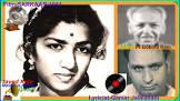Usha Kiran Sarkar Movie