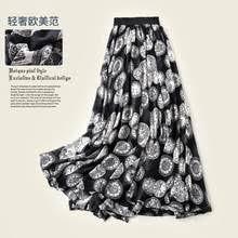 <b>long</b> skirt summer