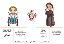 These Siblings Are Crowdfunding A Z Islamic Sign Language To
