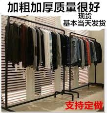 Clothes hanging shelf Cabinet Iron Hanger Clothing Store Exhibition Stand Clothing Display Stand Floortype Special Side Hanging Clothes Chinahaocom Usd 704 Iron Hanger Clothing Store Exhibition Stand Clothing