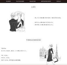 ジュエリーブランドseri Tokyohpメインビジュアルその他イラスト