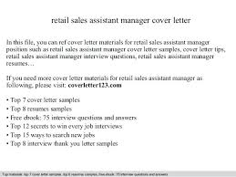 How To Write A Cover Letter For Retail Job Cashier Sample Letters ...