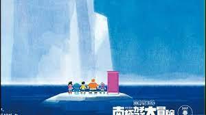REVIEW] Doraemon: Nobita và chuyến thám hiểm Nam Cực Kachi Kochi - Chuyến  hành trình về với tuổi thơ