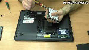 Как заменить <b>жесткий диск</b> ноутбука на SSD накопитель, на ...
