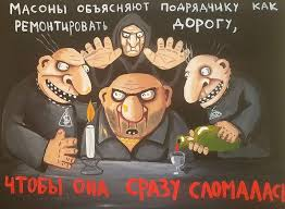 Брыль: 2018-й год станет годом строительства дорог в Запорожской области - Цензор.НЕТ 4804
