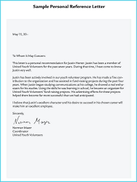 Sample Of Personal Letter Of Recommendation Personal Reference Letter Of Recommendation Jtmartin Co
