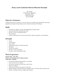 Resume Beginner Resume Template Entry Level Sample Cover Templates