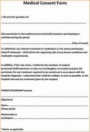 Sample Medical Consent Form - Sarahepps.com -