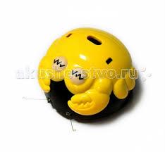 <b>Интерактивная игрушка Bradex</b> Весёлый бегун Краб ...