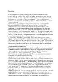 Доказательства в Гражданском процессе диплом по гражданскому праву  Доказательства в Гражданском процессе диплом по гражданскому праву и процессу скачать бесплатно Доказательство экспертиза доказывание понятие