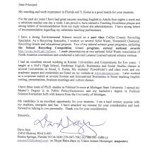 100+ [ Teacher Cover Letter And Resume ]   Teaching Cover Letter ...