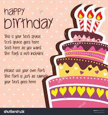 how to create a birthday card on microsoft word 28th birthday card gallery free birthday cards